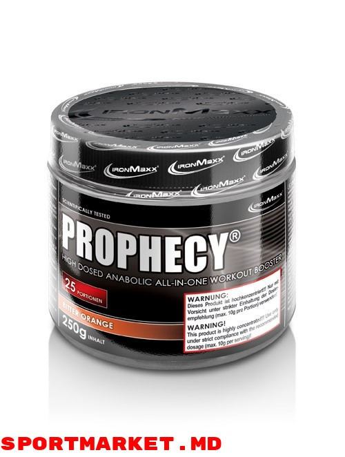 PROPHECY® (250 g)
