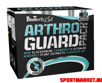 Arthro Guard 30 pac