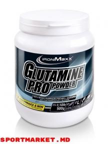 GLUTAMINE PRO POWDER (500 g)