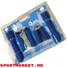 Set sport (5pcs Training Set)